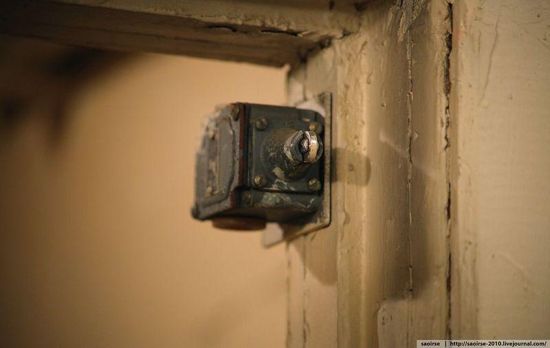 Убежище Ручное (42 фотографии), photo:36