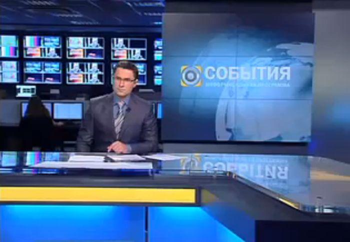 Диктор новостей спалился (видео)