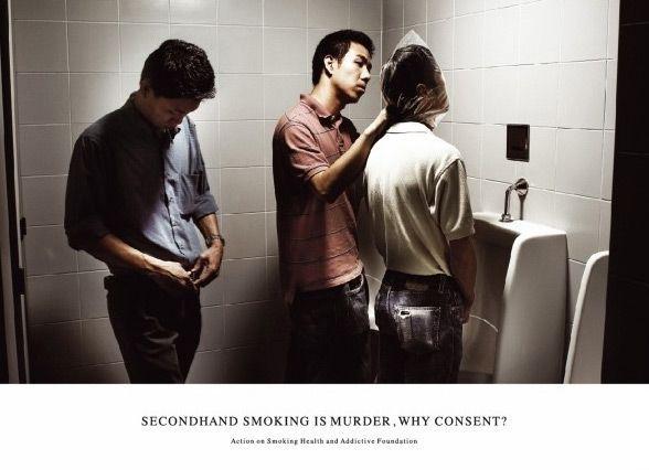 Антитабачная реклама (32 фотографии), photo:24