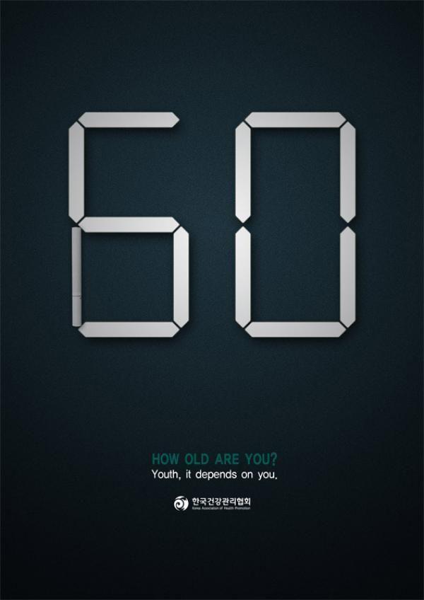 Антитабачная реклама (32 фотографии), photo:26