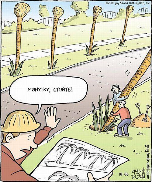 Юмористические комиксы (35 фото)