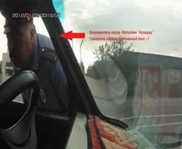 Нервный дагестанский инспектор