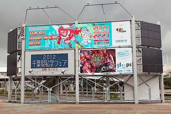 Фото японских девушек с Tokyo Game Show 2012