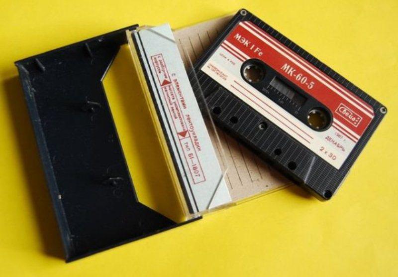 говорят, что аудио кассеты советские фото картинку