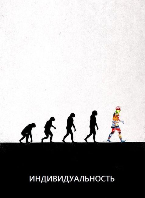 Эволюция под другим углом (27 фото)