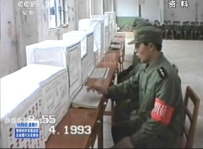 Бумажные ракетные войска Китая (8 фото)