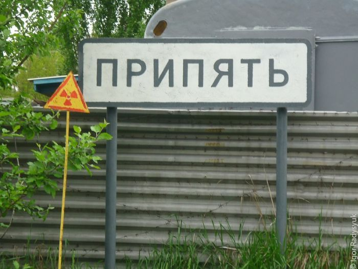 Как бесплатно попасть в Чернобыль (24 фото)