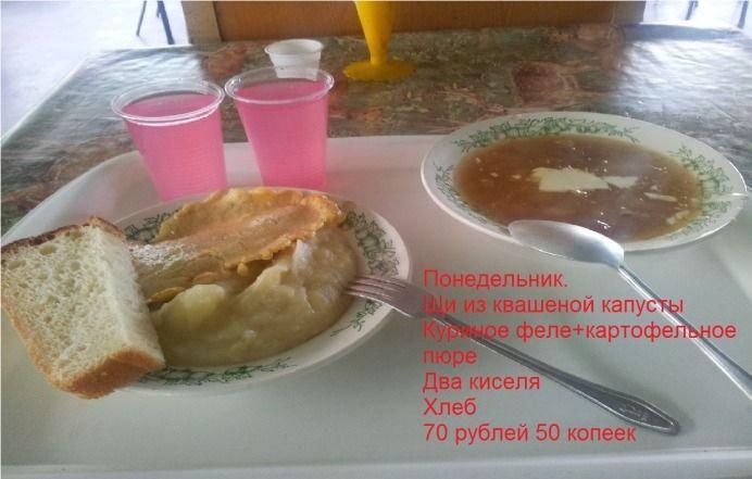 Обед на заводе (5 фото)