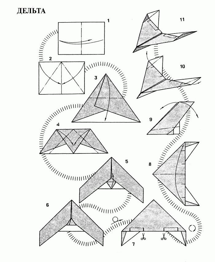 Как сделать разные виды самолетов