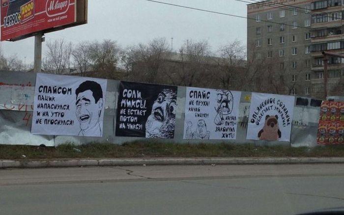 Не курите в Магнитогорске! (5 фото)