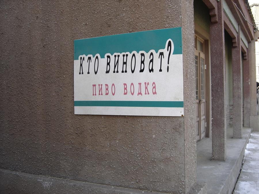 кино про русских проститутках
