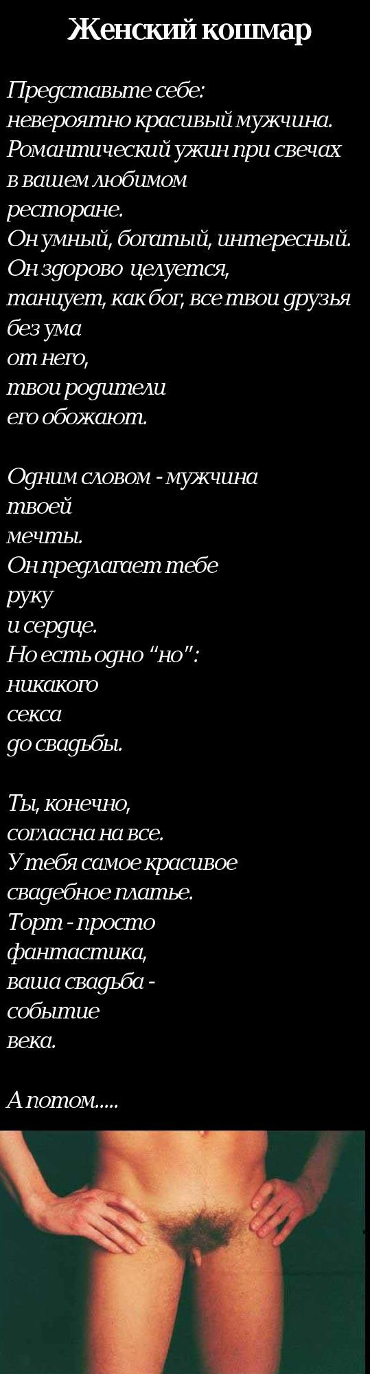 http://de.fishki.net/picsw/112007/13/koshmar/1.jpg