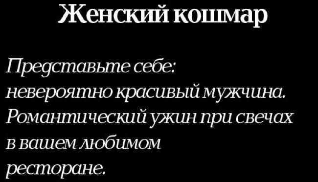 http://de.fishki.net/picsw/112007/13/koshmar/tn.jpg