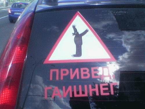 http://de.fishki.net/picsw/112007/22/miliciya/miliciya_045.jpg