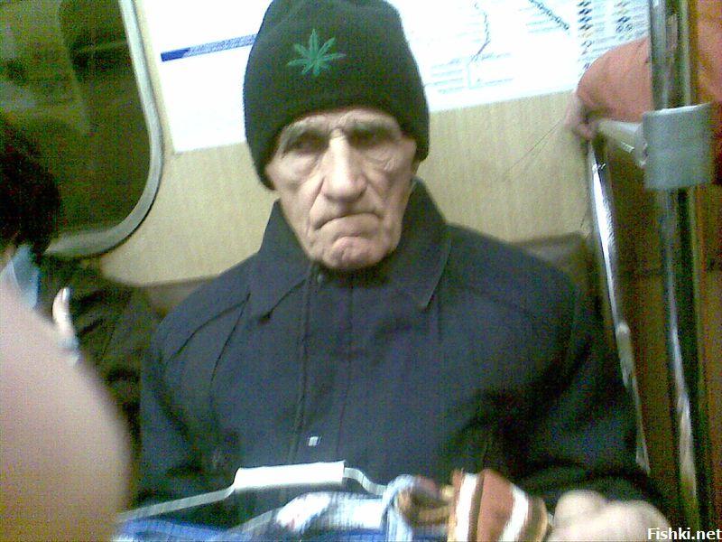 И тут я понял, что меня накрыло, дед в наркоманской шапке, конопля фото-приколы.
