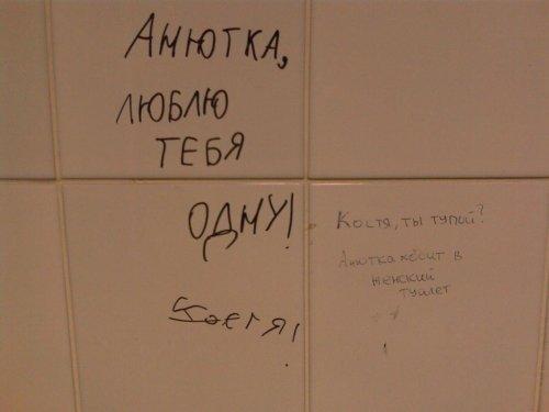 http://de.fishki.net/picsw/112008/07/anek/3.jpg