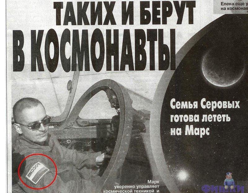 http://de.fishki.net/picsw/112008/07/prislannoe/avsavichev.jpg