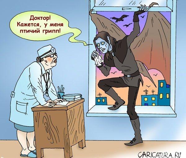 Пандемическое - Карикатуры про свиной грипп (31 штука) .