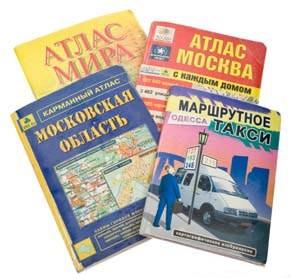 Нижний этаж: задний слой: правый<br> 36. Атласы: мира, Московской области, Москвы (с каждым домом), маршрутных такси Одессы<br> 37. Коробочка для визитных карточек<br> 38. Бумажник со старыми записями