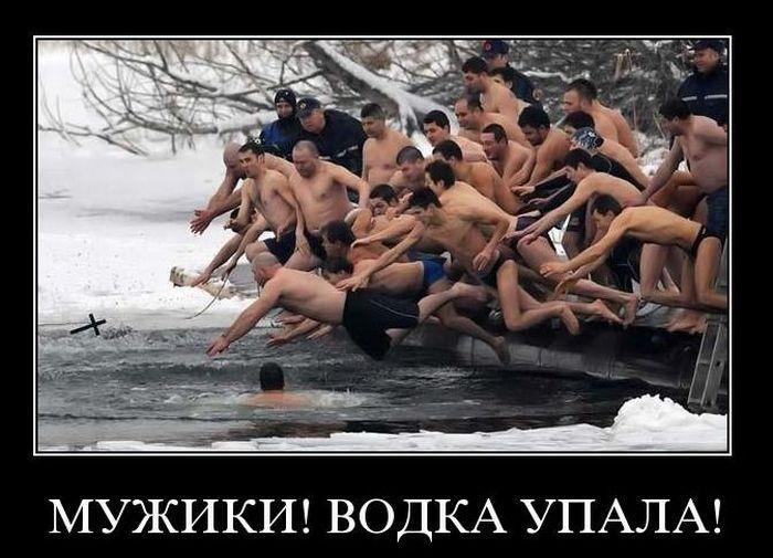 http://fishki.net/picsw/112010/12/post/dem/tn.jpg