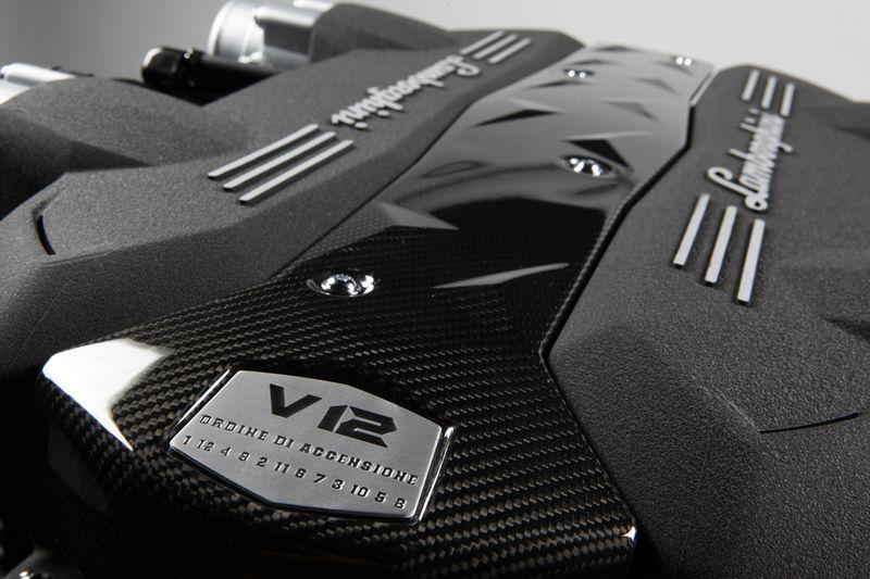 В Lamborghini представили