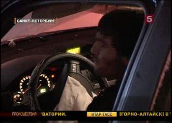 Грузинский автоугонщик