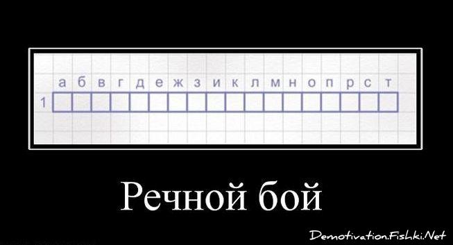 Демотиваторы, часть 88. (89 фото)