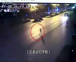 Зацепил пешехода
