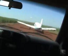 Жесткий захват самолета