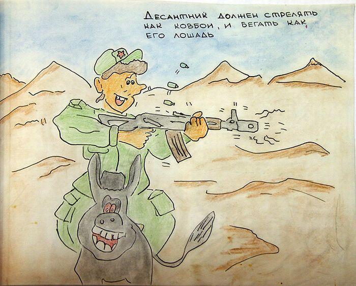 Солдатское народное творчество (33 фото)