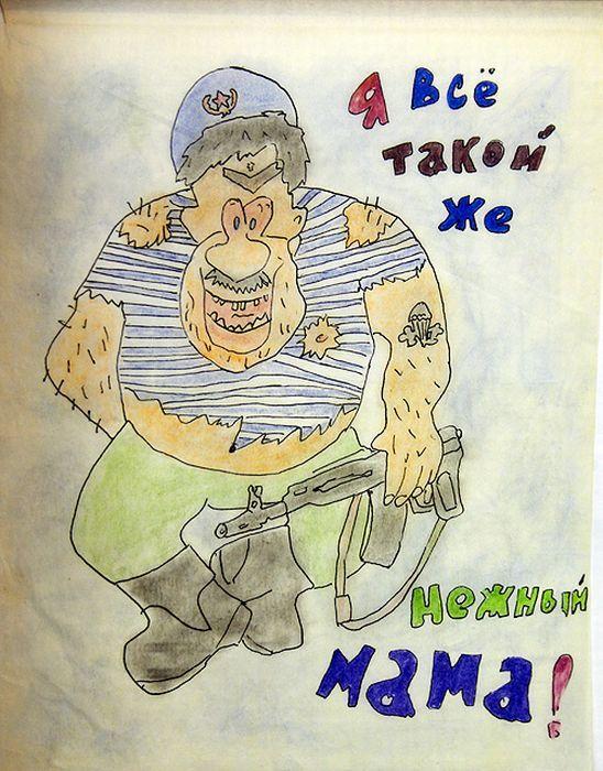 бывают открытка встреча сына из армии надежности