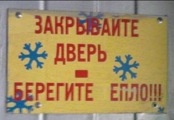 Рекламные маразмы. Часть 7. (48 фото)