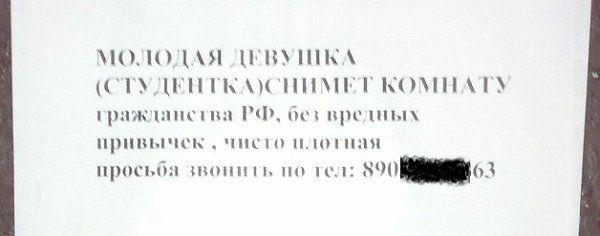 Рекламные маразмы. Часть 9. (54 фото)