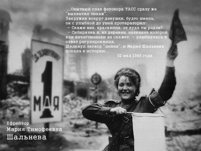 Герои Великой войны (20 фото)