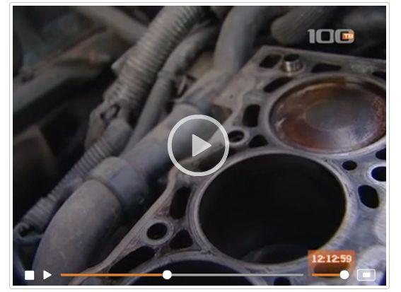 Если ваш автомобиль взяли в «заложники» (видео)