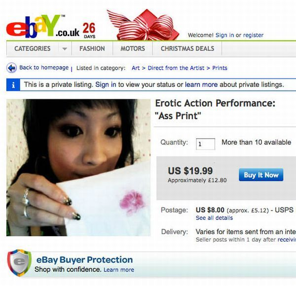 Как продать салфетку за 19.99 $ (4 фото)