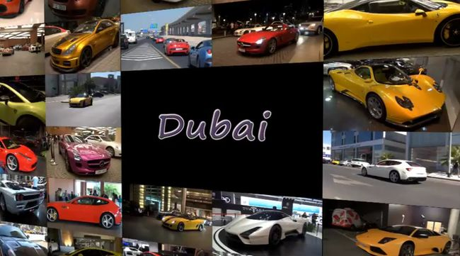 Самый обычной автосалов в Дубае (видео)