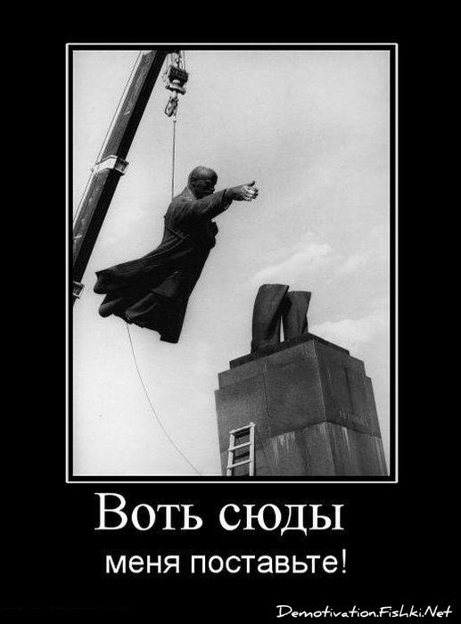 Демотиваторы, часть 185. (93 фото)