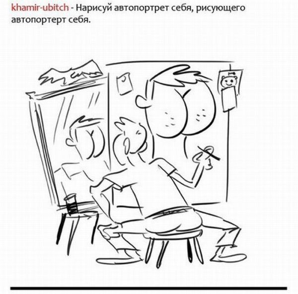 Он нарисует все что угодно (15 фото)
