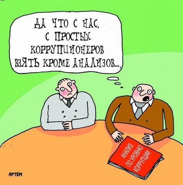 Смешные комиксы (31 фото)