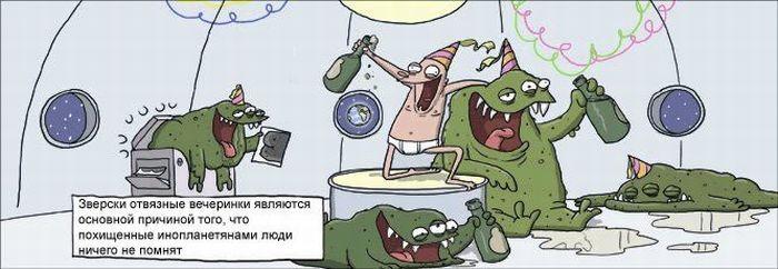 Прикольные комиксы (30 фото)