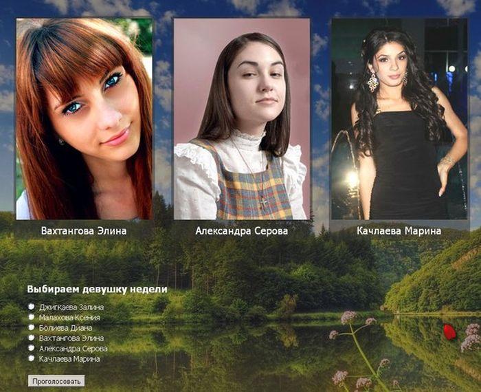 Конкурс: девушка недели (2 фото)