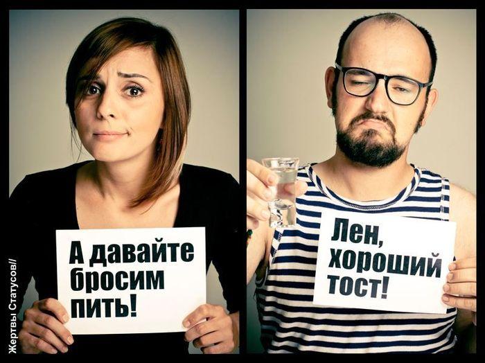 http://fishki.net/picsw/112012/09/post/dem_new/tn.jpg