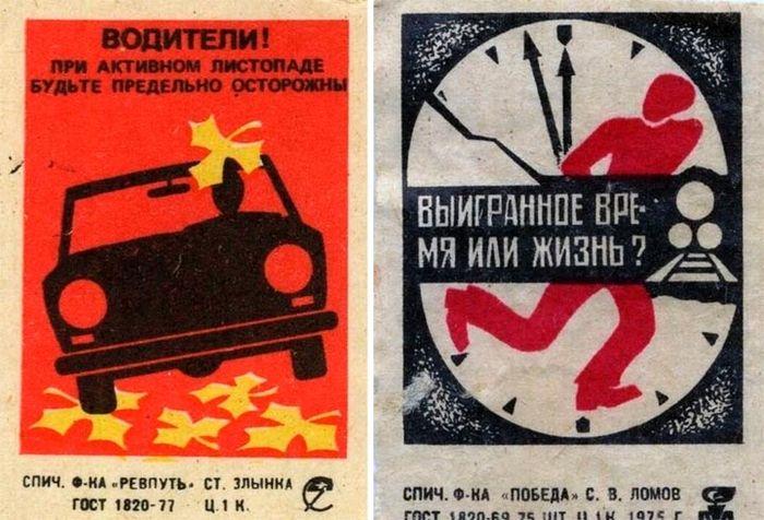 Спичечные коробки СССР (28 фото)