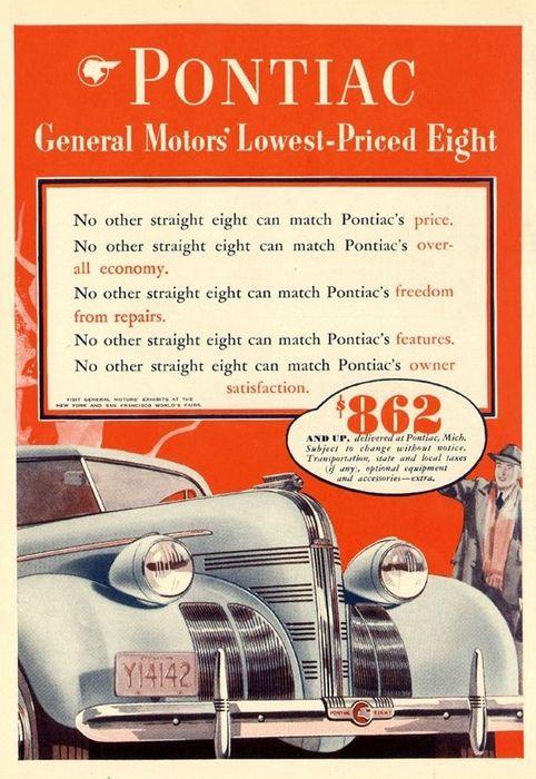 Американская реклама 30-40-х. годов (36 фото)