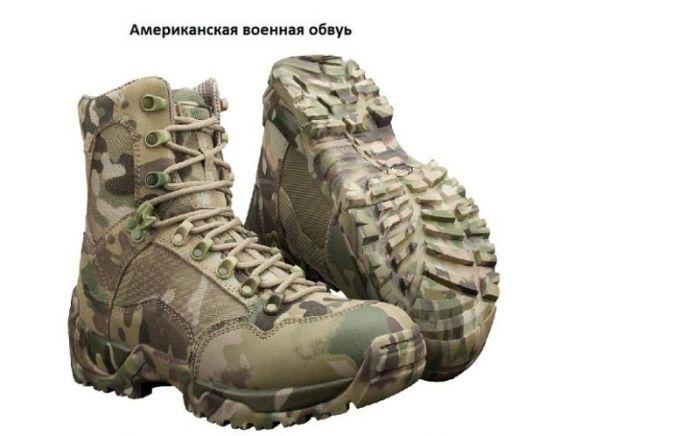 Сравним обувь российской и американской армии (3 фото)