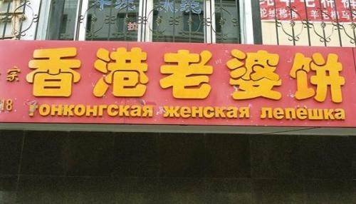 http://ru.fishki.net/picsw/112012/21/post/torg/torg-0002.jpg