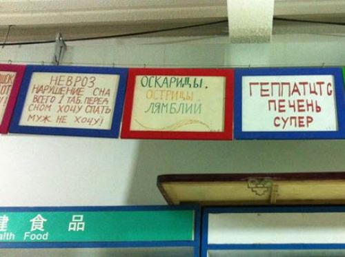 http://ru.fishki.net/picsw/112012/21/post/torg/torg-0008.jpg