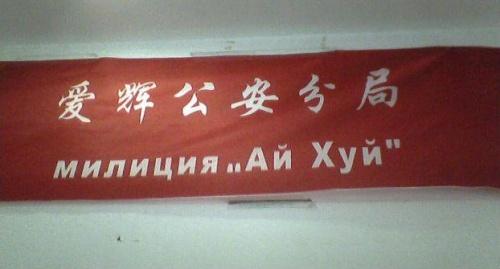 http://ru.fishki.net/picsw/112012/21/post/torg/torg-0027.jpg