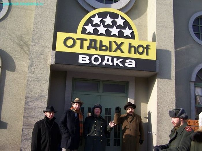 Корейцы снимают фильм про Россию (6 фото)